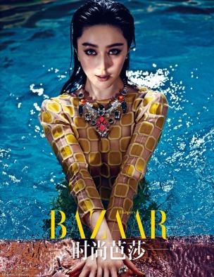 Fan-Bing-Bing-Harpers-Bazaar-China-May-2013-02