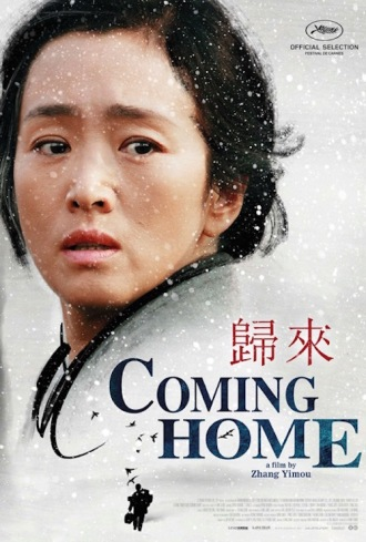 poster-coming-home